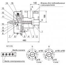 Клапан отсечной трансформатора в наличии, недорого. Подбор по техтребованиям.  Сертифицированные отсечные клапаны трансформатора напрямую от производителя. Лучшее соотношение цены и качества.