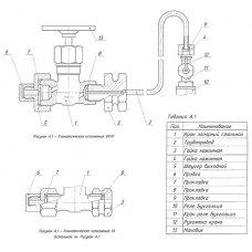 Устройство отбора проб газа 6АС.392.029-03 в наличии, недорого. Помощь в подборе по техтребованиям.